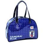 ショッピングプールバッグ ありがとう日本代表!20%offセール!JFA サッカー日本代表 ビーチバッグボストン プールバッグ ビニールバッグ キッズ ユニフォーム 男の子 ブルー ネイビー