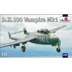 1/72 デ・ハビランドD.H 100バンパイアMk.1ジェット戦闘機/Aモデル72207/