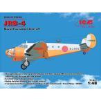 1/48 ビーチクラフト JRB-4 海上自衛隊 プラモデル ICM