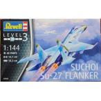 1/144 スホーイ Su-27 フランカー/レベル03948/