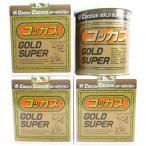 最新品・コッカスゴールドスーパー2缶セット・アドバンス腸内細菌食品 [送料無料・即日~翌日発送]