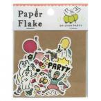 【いろは出版】AIUEO Paper Flake/ペーパーフレーク【balloon party】 APF-19
