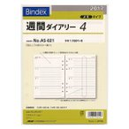 【日本能率協会/Bindex】2017年版 A5サイズ A5-021 週間ダイアリー4 メモタイプ システム手帳リフィル A5021