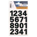 【HERMA/ヘルマ】ラベル #4168(防水シール)【数字】 304168