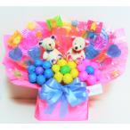 キャンディブーケ キャンディーブーケ 卓上 なかよしシロクマさんM 結婚式 誕生日 開店祝い 記念日 お祝い
