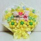 キャンディブーケ キャンディーブーケ 卓上 なかよしモコモコウサギさんM 結婚式 誕生日 開店祝い 記念日 お祝い