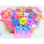 キャンディブーケ キャンディーブーケ 卓上 なかよしネコちゃんL 結婚式 誕生日 開店祝い 記念日 お祝い