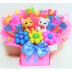 キャンディブーケ キャンディーブーケ 卓上 なかよしネコちゃんM 結婚式 誕生日 開店祝い 記念日 お祝い