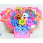 キャンディブーケ キャンディーブーケ 卓上 なかよしプードルさんL 結婚式 誕生日 開店祝い 記念日 お祝い