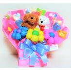 キャンディブーケ キャンディーブーケ 卓上 なかよしプードルさんSサイズ 結婚式 誕生日 開店祝い 記念日 お祝い