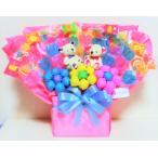 キャンディブーケ キャンディーブーケ 卓上 なかよしシロクマさんL 結婚式 誕生日 開店祝い 記念日 お祝い