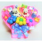 キャンディブーケ キャンディーブーケ 卓上 なかよしシロクマさんS 結婚式 誕生日 開店祝い 記念日 お祝い