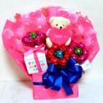 キャンディブーケ キャンディーブーケ 卓上 Thank youくまさん ピンク 結婚式 誕生日 開店祝い 記念日 お祝い