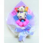 キャンディブーケ キャンディーブーケ 手持ちSサイズ シロクマさん(パープル) お菓子ブーケ  ピアノ バレエ 発表会 花束