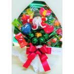 キャンディブーケ 手持ち クリスマス Sサイズ サンタさん グリーン   お菓子 詰め合わせ キャンディーブーケ