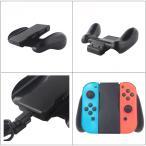 任天堂 Nintendo スイッチ switch Joy-Con 充電グリップ joy-con 充電グリップ コントローラー 充電ハンドル ニンテンドー スイッチ