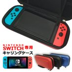 ke-shop_switch-case