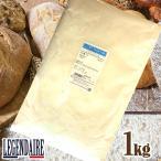 レジャンデール 1kg 強力粉 日清製粉 フランスパン用小麦粉 / 小麦粉 パン用粉 / パン作り フランスパン ホームベーカリー パン材料 パン