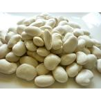 白花豆 1kg 北海道産 煮豆 甘納豆 白あん きんとん 1キロ インゲン豆 インゲンマメ いんげん豆