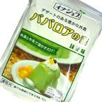 イナショク 抹茶ババロアの素 750g / ババロアの素 抹茶 かんてんぱぱ かんてんパパ