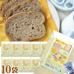 全粒粉食パンミックス 10袋 + ドライイースト 3g×10 / 同梱不可 食パンミックス粉 パン作り用 素材に