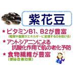 北海道産 紫花豆 1kg はなまめ / 北海道産 黒花芸豆 Runner bean 煮豆 甘納豆 28年度産