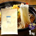 麺ノ鄙歌 (めんのひなうた)1kg うどん用小麦粉 中力粉 国産小麦粉100% 日清製粉