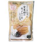 玄米粉のホットケーキミックス 玄米粉 200g 熊本製粉 / 製菓 ホットケーキ スイーツ MIX粉