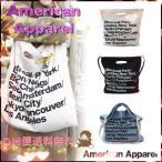 レビューを書いてDM便送料無料 AmericanApparel アメリカンアパレル  トート バッグ ショルダー  // 3色【ホワイト/ブラック/ジーンズブルー】