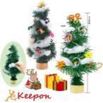 クリスマスツリー作り クリスマス/イベント/ミニツリー/手作りキット/工作キット/手作り/クリスマスツリー/ハンドメイド