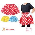 水玉ソフトサテンスカート (6個までメール便可能)3色からお選びください アーテックダンスグッズ 運動会 体育祭 スカート 発表会 衣装