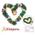 クリスマスリース作り(2個までメール便可能) クリスマス イベント リース 手作りキット 工作キット 手作り ハンドメイド アーテック