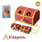 鍵付き宝箱 加賀谷木材 木工工作キット 自由研究 貯金箱