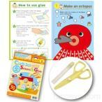 英語版 プレイブック はさみとのり(メール便可能) 知育玩具 英語教材