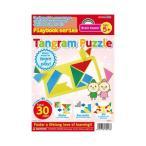 英語版 プレイブック タングラム(メール便可能) 知育玩具 英語教材