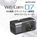 ショッピングドライブレコーダー ドライブレコーダー AUTO-VOX Wifi Cam D7 スマートフォン連携型 先着で16GBのMicroSDカードをプレゼント
