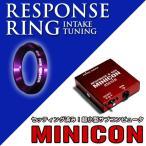 シエクル(siecle)  レスポンスリング&MINICONセット トヨタ ハイエース