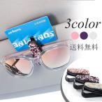 メガネクリップ  眼鏡クリップ メガネ 送料無料 車 収納 ドライブ 便利 グッズ 眼鏡 サングラス カード クリップ サンバイザー カー用品 おしゃれ 2020新作