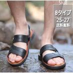 2020夏新作 グラディエーターサンダル 送料無料 履きやすい スポサン サンダル スポーツ メンズサンダル ビーサン ビーチサンダル 歩きやすい 夏
