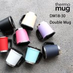 thermo mug サーモマグ DOUBLE MUG DM18-30 ダブルマグ マグカップ 300ml コップ オフィス