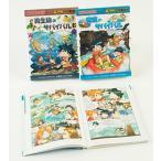 科学漫画サバイバルシリーズ 2018年新刊セット 全2巻  かがくるBOOK