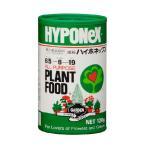 肥料/液肥植物を丈夫にする微粉ハイポネックス(液肥)120g/水耕栽培にも