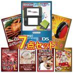 目録景品セット 7点 …3DS/ネスカフェ バリスタ/うまい棒1年分 他