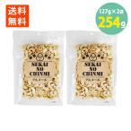 カシューナッツ nuts 訳あり 割れ 合計1kg 350g×3 おつまみ セット set お徳用 まとめ買い