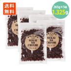 レーズン ドライフルーツ 干し葡萄 ぶどう ブドウ  ノンオイル 400g業務用 ×5袋 特盛 お買い得  世界の珍味 グルメール SEKAINOCHINMI
