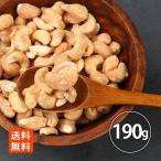 ハニーキャラメリーゼ アップルカシューナッツ190g  おつまみ nuts  世界の珍味 グルメール SEKAINOCHINMI