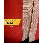 綿麻デザインのれんCalm カーム<約85cm巾×140cm丈> (ネイビー)