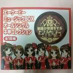 AKB48 ミュージックBOX オールシングル 神コレクション オルゴール 制服が邪魔をする 正規品 生写真 DVD 福袋 大島優子 乃木坂