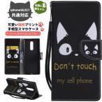 iPhoneSE(第二世代) iPhone8 iPhone7 SE2 iPhone12 iPhone12Pro ネコ 猫 黒猫 ケース スマホケース 手帳型 スマホ 携帯 iPhoneケース おしゃれ 動物
