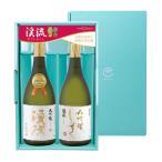 日本酒 大吟醸 ギフト プレゼント ランキング メッセージ 2020 渓流 大吟醸720ml/渓流 大吟醸 しずく720ml